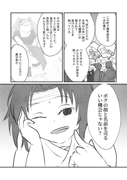 北斗_004.jpg