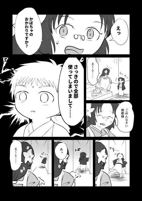 春_001.jpg