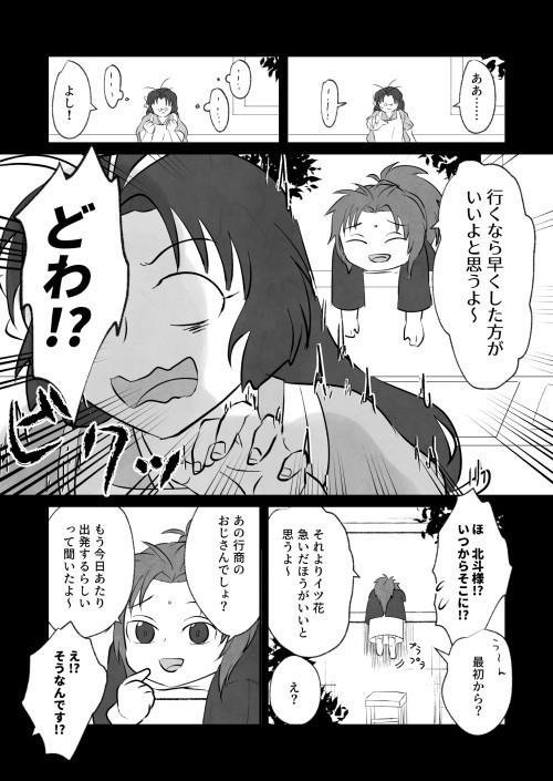春_002.jpg