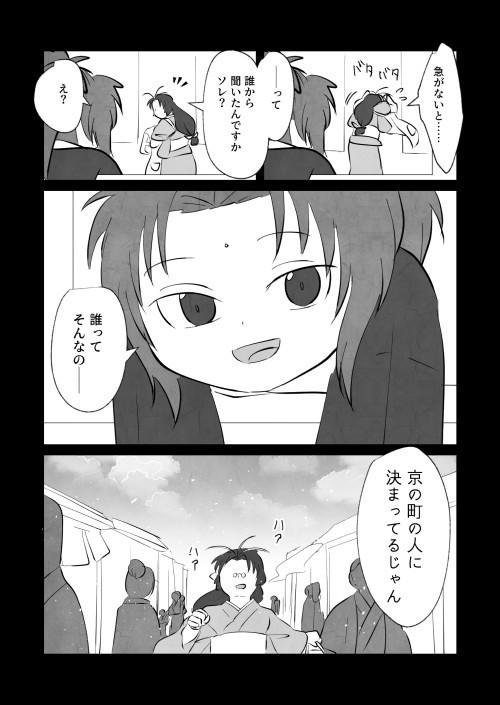春_003.jpg