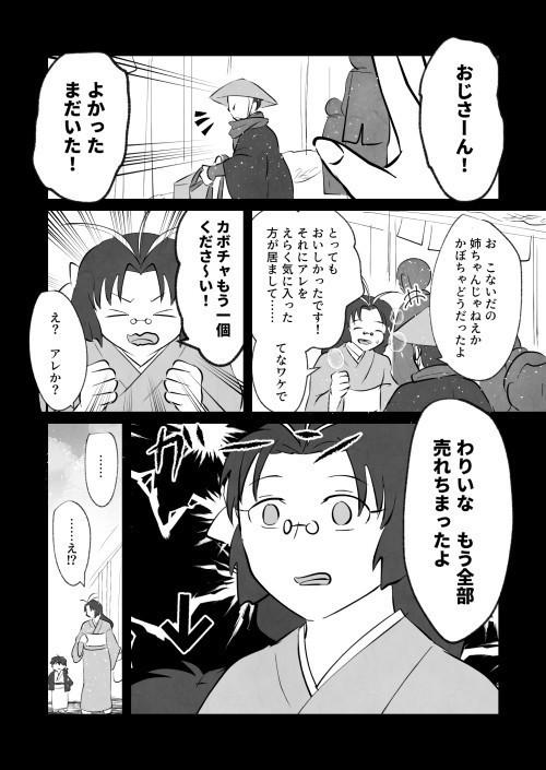 春_004.jpg