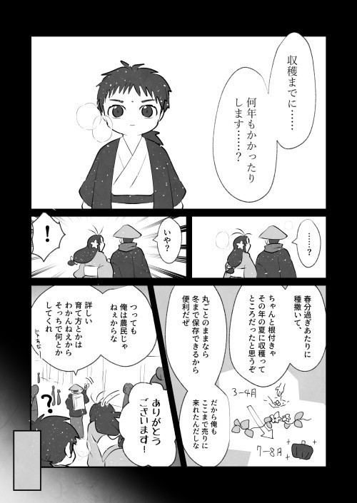 春_006.jpg