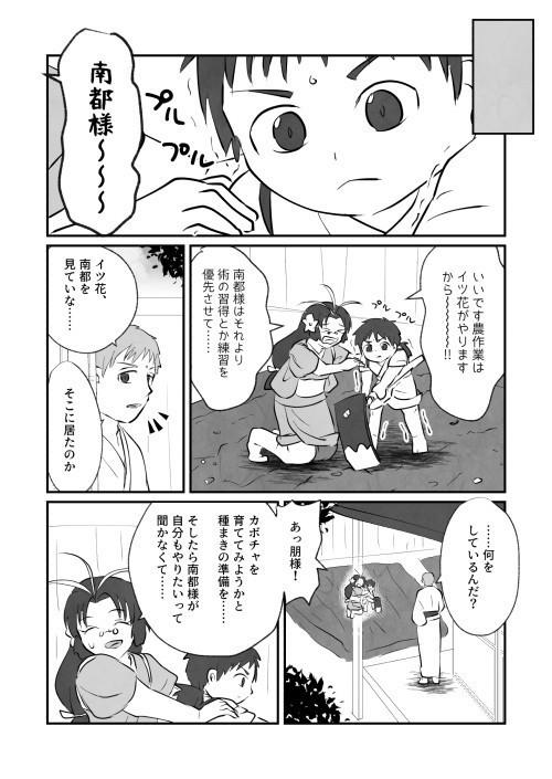 春_007.jpg