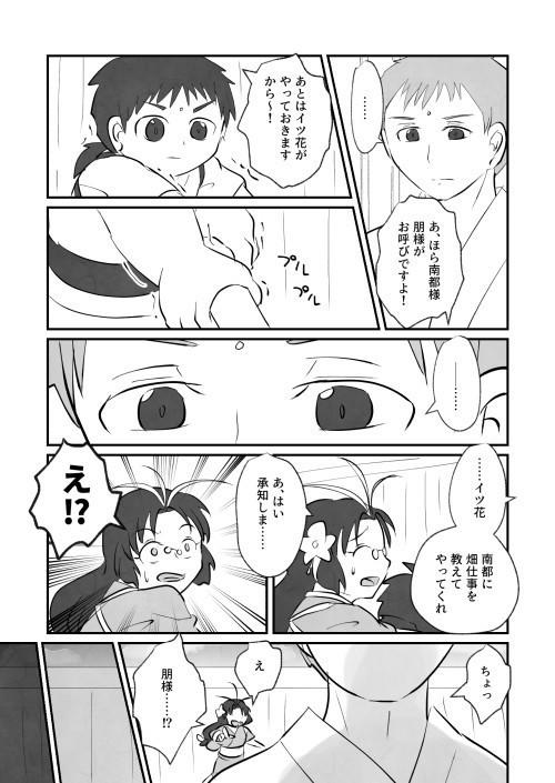 春_008.jpg
