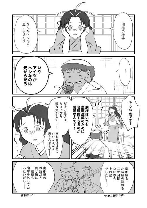 春_009.jpg