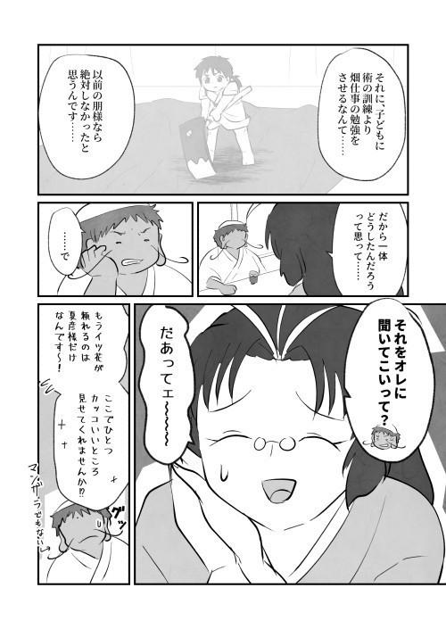 春_010.jpg