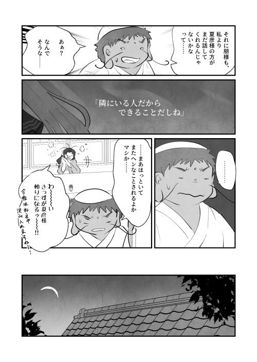 春_011.jpg