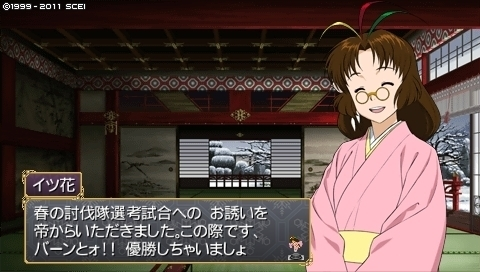 oreshika_0016_1.jpeg