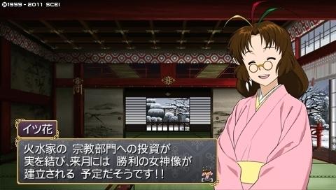 oreshika_0022.jpeg