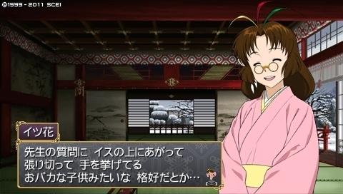 oreshika_0024.jpeg