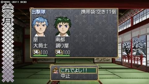 oreshika_0032.jpeg