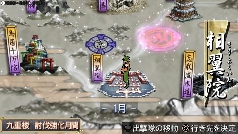 oreshika_0034.jpeg