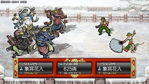 oreshika_0047_1.jpeg