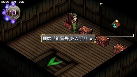 oreshika_0055.jpeg