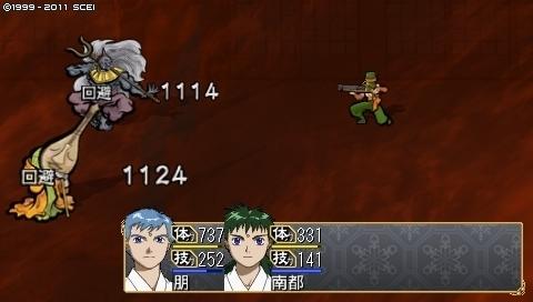 oreshika_0063.jpeg