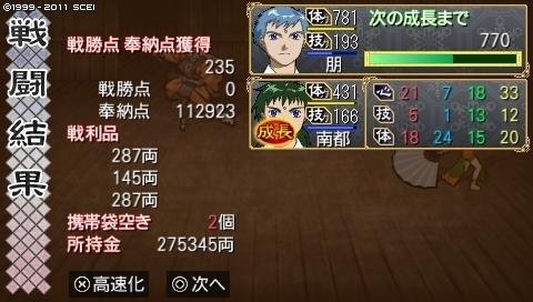 oreshika_0091_2.jpeg