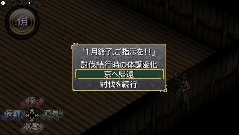 oreshika_0105.jpeg