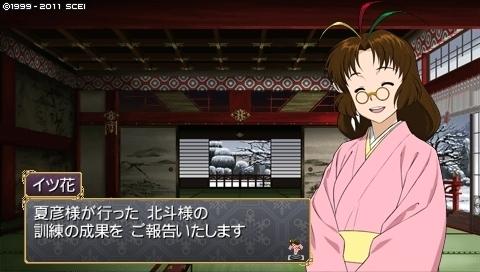 oreshika_0109_1.jpeg