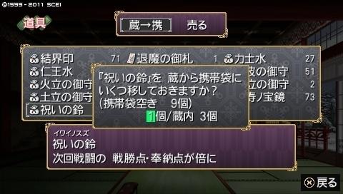 oreshika_0114.jpeg