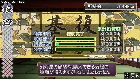 oreshika_0117.jpeg