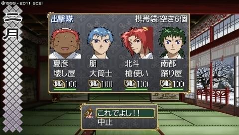 oreshika_0119.jpeg