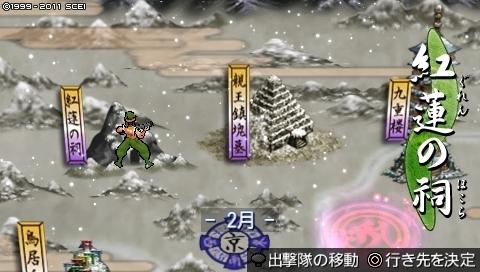oreshika_0121.jpeg