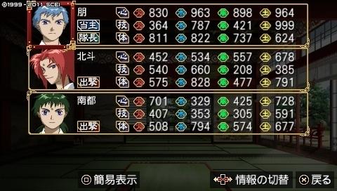 oreshika_0126_1.jpeg