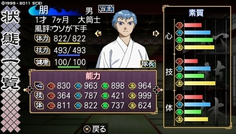 oreshika_0127.jpeg
