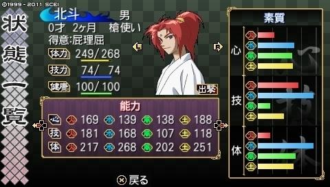 oreshika_0129_1.jpeg