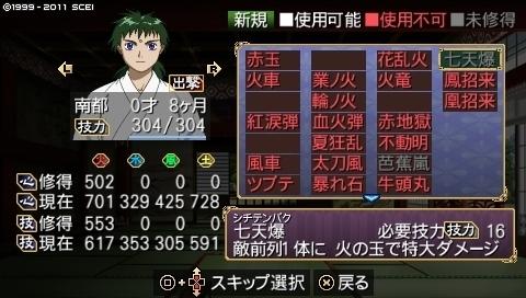 oreshika_0130.jpeg