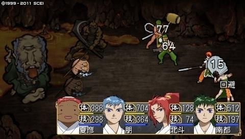 oreshika_0132.jpeg