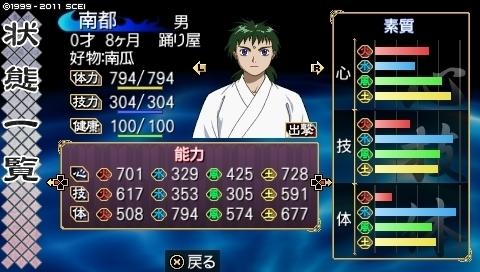oreshika_0133_1.jpeg