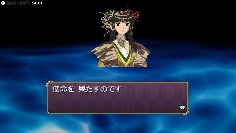 oreshika_0138_1.jpeg