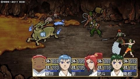 oreshika_0139.jpeg