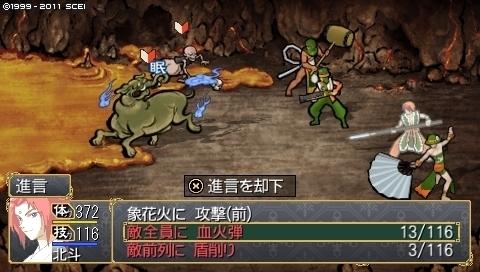 oreshika_0140_1.jpeg