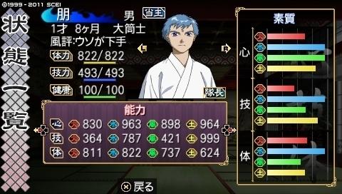 oreshika_0147.jpeg