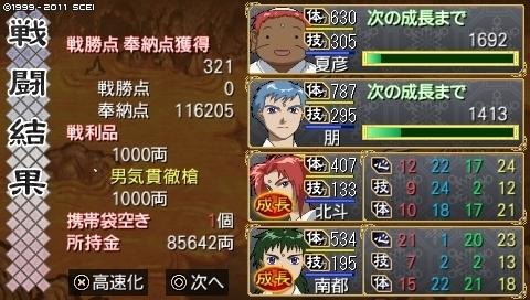 oreshika_0148.jpeg