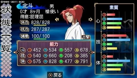 oreshika_0150.jpeg
