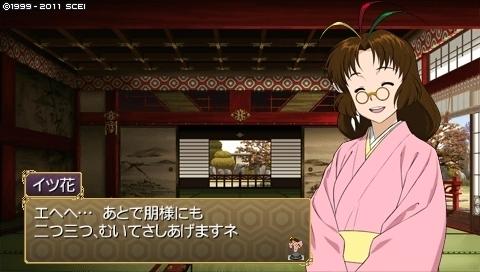 oreshika_0160.jpeg