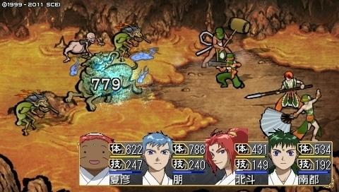 oreshika_0164.jpeg