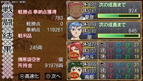 oreshika_0166.jpeg