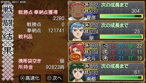 oreshika_0170.jpeg