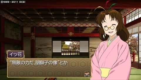 oreshika_0171.jpeg