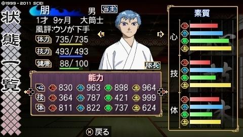 oreshika_0175.jpeg