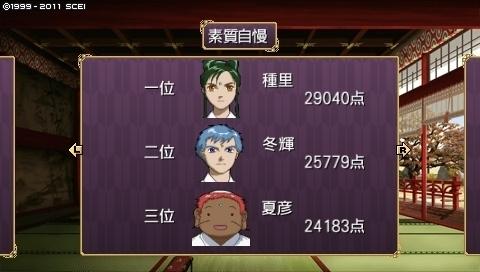 oreshika_0177_1.jpeg