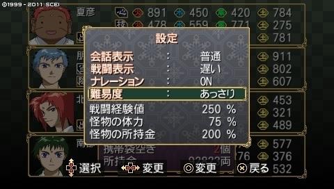 oreshika_0178.jpeg