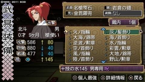 oreshika_0179.jpeg