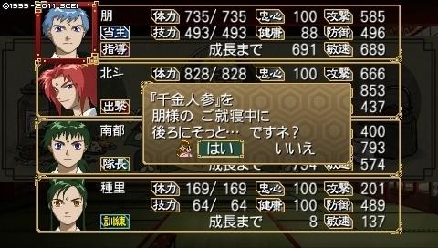 oreshika_0180.jpeg