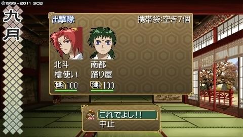 oreshika_0184.jpeg