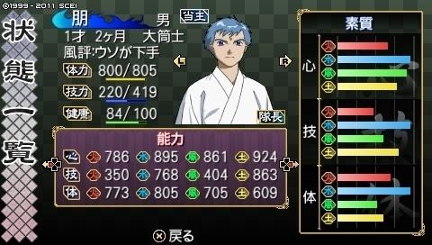 oreshika_0196_1.jpeg